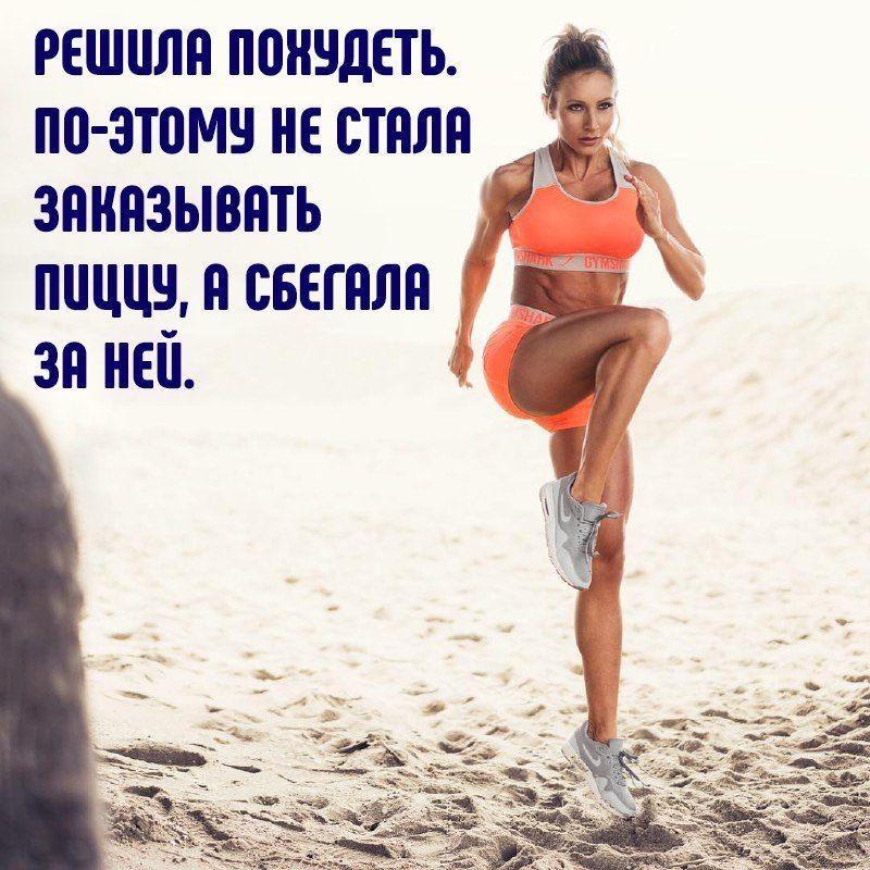 Фитнес мотивация для девушек, или почему мы бросаем тренировки