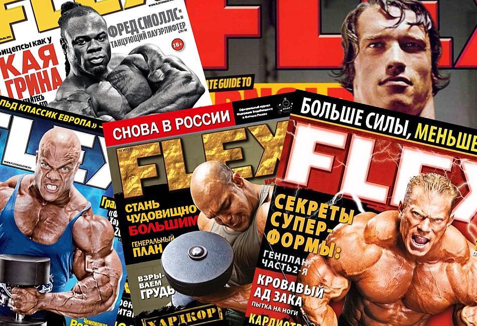 Можно ли верить спортивным журналам?