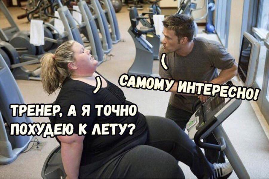 Принципы силовых тренировок для похудения для новичков