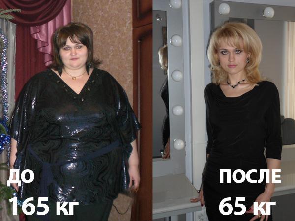 Как похудеть навсегда?