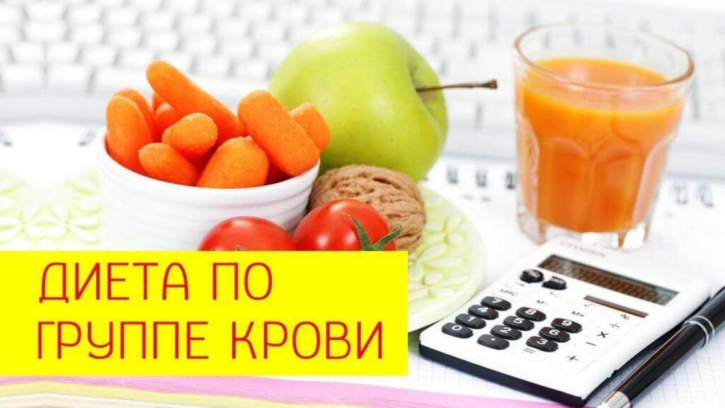 3 причины отказаться от «диеты крови»